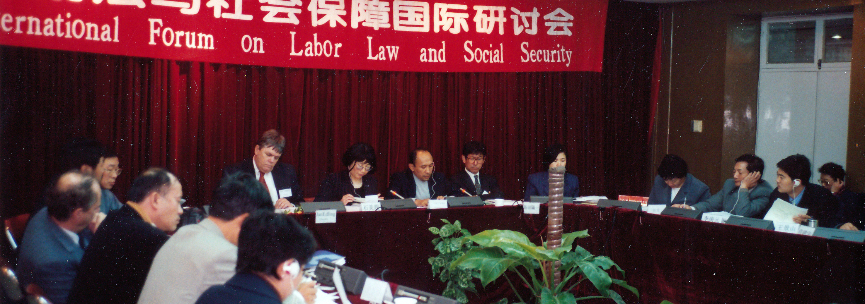 Peking University 26 okt 1998b
